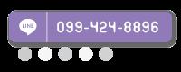 0994248896