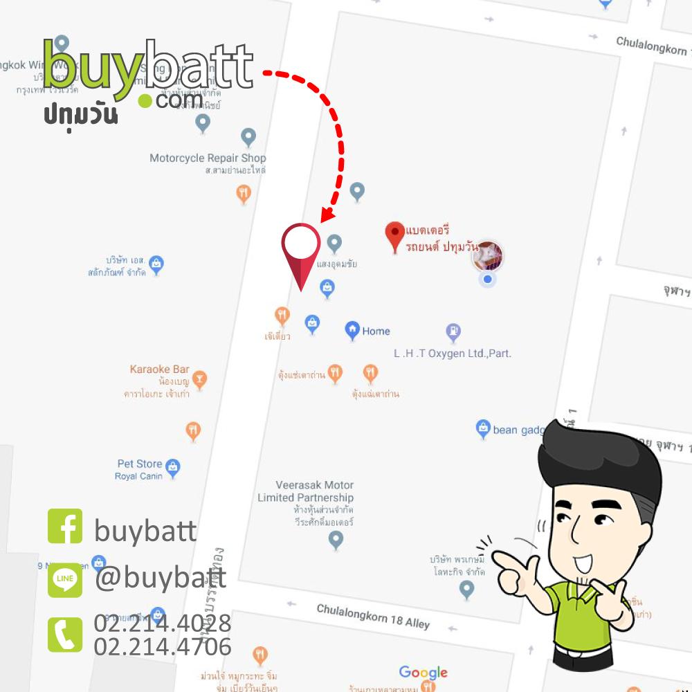 แผนที่ แบตเตอรี่ รถยนต์ 3K GS FB YUASA BOLIDEN PANASONIC HANKOOK AMARON LEOCH